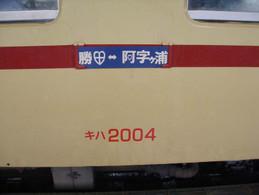 Pc010030