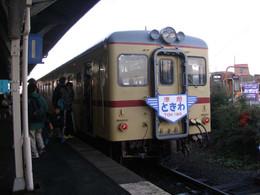 Pc010214