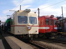 P2090015