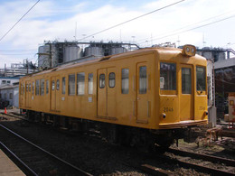 P2090017