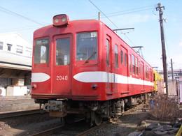 P2090032