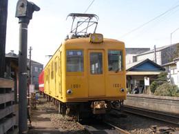 P2090037