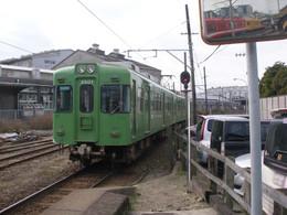 P2090053