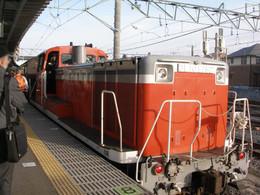 P2090124