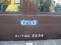 P2090127