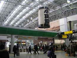 小田原駅:JR東日本改札口