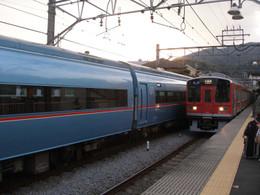 P2110094