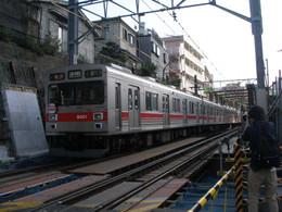 P3090069