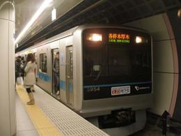 P3240155