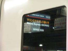 P4290150