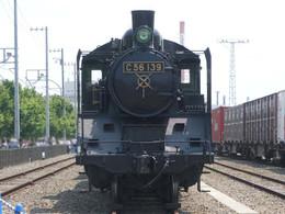 P5260019