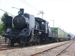 P5260034