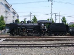 P5260042
