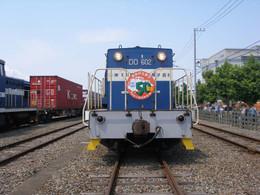 P5260067