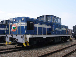 P5260068