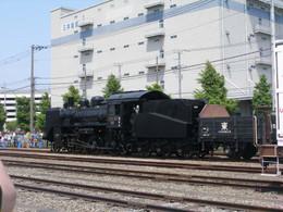 P5260078