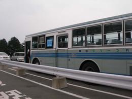 P7130010