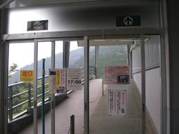 P7130023