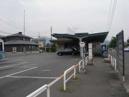 P7130133