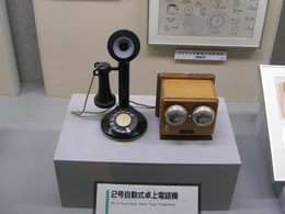 P8250062