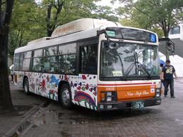 Pa050028