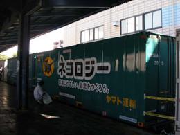 Pa270039