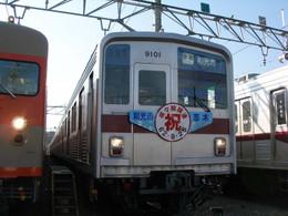 Pb170032