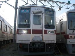 Pb170035