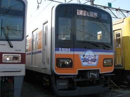 Pb170039