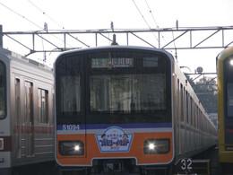 Pb170086
