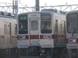 Pb170089