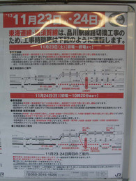 Pb230053