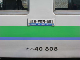 P4190075
