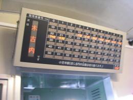P4190159
