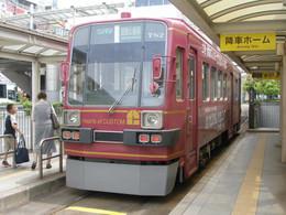 P5030013