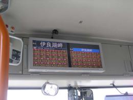 P5030021