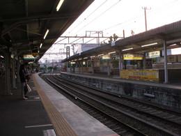 P5240050