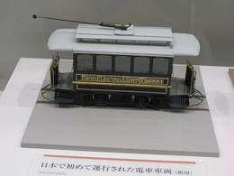P6080016