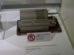 P6080039