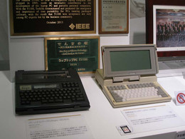 P6080048