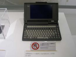 P6080050