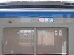 P6150027
