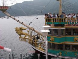 別の海賊船