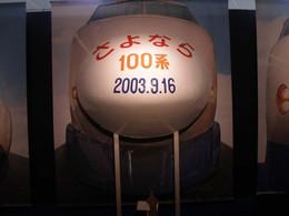 P8060109