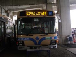 Pa040153