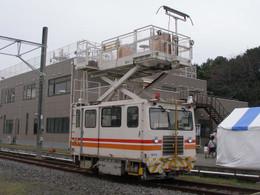 Pb020032