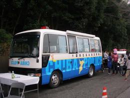 Pb020036