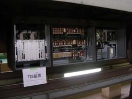 Pb020061
