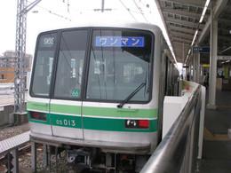 Pb090006