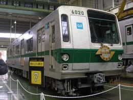 Pb090030